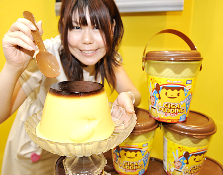 Japan Eats Its Way Out Of Recession With Giga Pudding