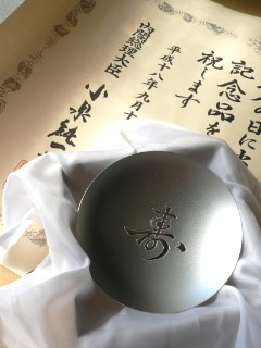 Japanese silver cup