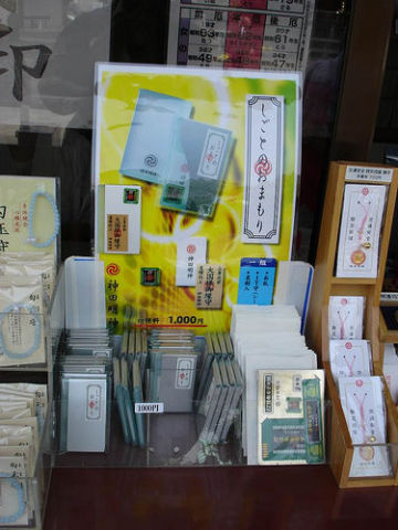 Assorted talismans available at the Kanda-Myojin shrine