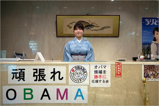 Reception desk at a hotel in Obama, Japan