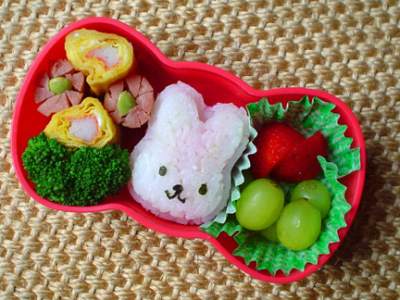 Cute Cuisine