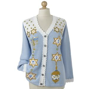 Hanukah Holiday Sweater