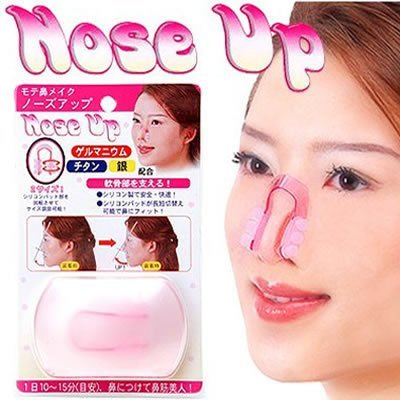 Nose Up Bridge Straightener