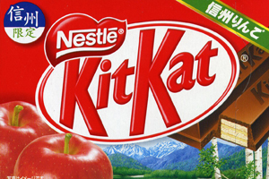 Apple Kit Kat
