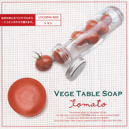 Wash away stress with WenBee's anti-oxidant tomato soap