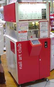 Manicure Vending Machine