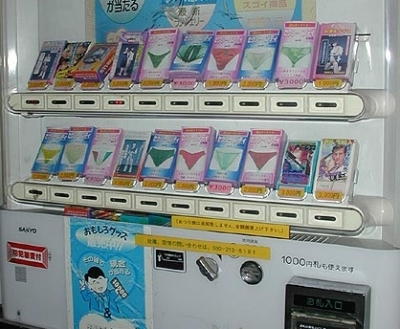 Panty Vending Machine - New or Used?