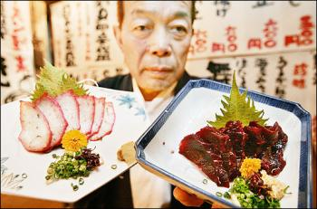 Whale meat again, don't know where, don't know when...