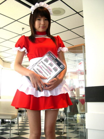 Maid to order...