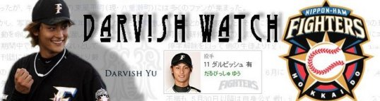 Yu Darvish, you're being watched!