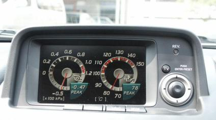 Digital Gauges: Turbo Pressure and Oil Temp.
