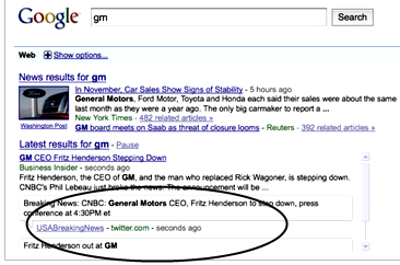 Google real-time search box