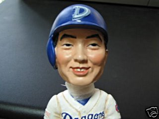Fukudome Bobblehead in Dragons regalia