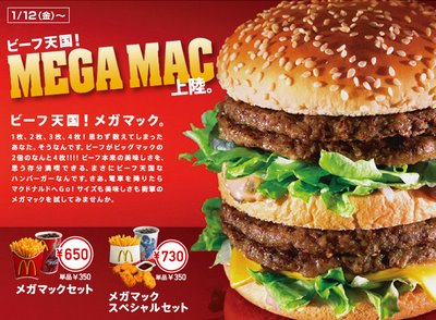 The Mega Mac... beef beyond belief!