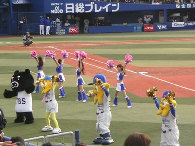 Yokohama Bay Stars re-enact Star Wars cantina scene
