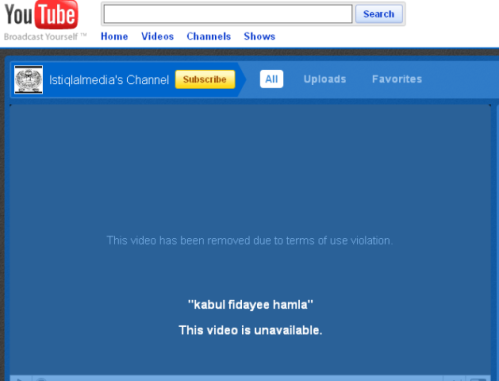 Istiqlal Media video removed by YouTube