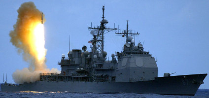 USS Shiloh: SM-3 Missile Test