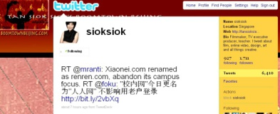 Siok Siok Tan Twitter Account
