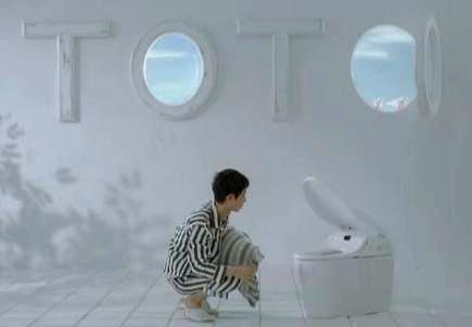 Where Can I Buy A Japanese Toilet