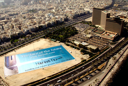 Aerial photo of Sorouh's advertisement.