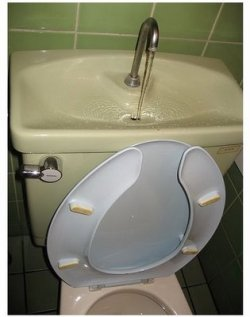Wonderful This One Is The Same As The One In My U0027out Lawsu0027 Toilet In Kyoto: