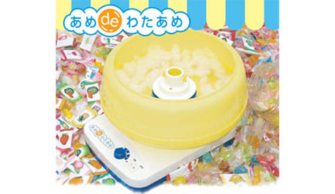 &quot;Ame de Wataame&quot; home cotton candy machine uses store bought sweets