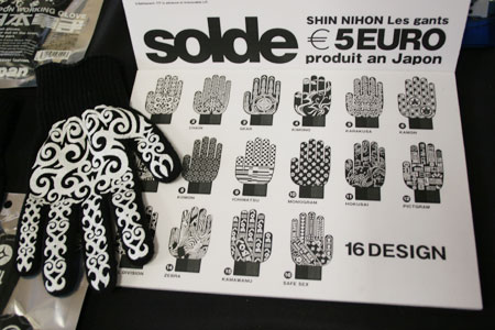 designer work gloves get a grip with great graphics