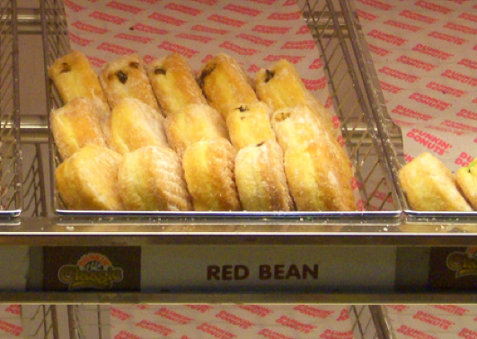 Red Bean Dunkin' Donuts, Indonesia: image via buzzfeed.com