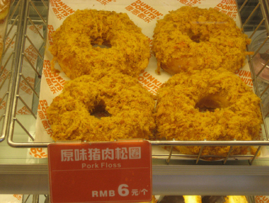 Pork Floss Dunkin' Donuts, China: image via buzzfeed.com