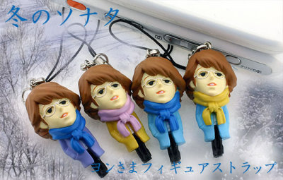 """The Bae-tles""? Nope, it's the Yong-sama Cell Phone Strap Figurine!"