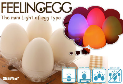 """The mini Light of egg type""... and that's no yolk!"