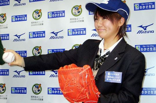 Girl Power! Eri Yoshida answers questions pitched by the media