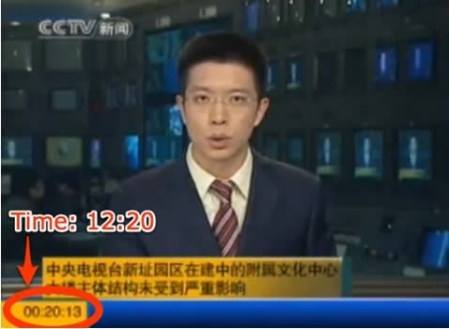 Newscast from CCTV