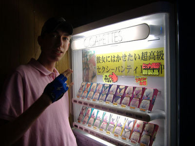 Panty Vending Machine (via Adventure Rider)