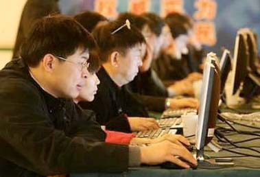 Chinese Internet Lab: Source: Pops City