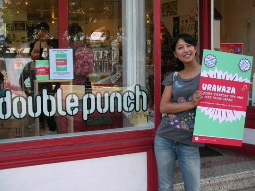 Lisa Katayama promoting Urawaza at Double Punch... either the book is really big or Lisa's really tiny.