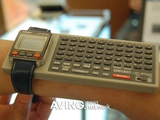 Retro Wearable Wrist Computer