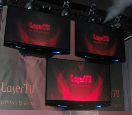 Mitsubishi LaserTV display at CES 2008