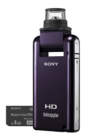 The Sony Bloggie MHS-PM5K: You'll find out what that little attachment on top is momentarily...