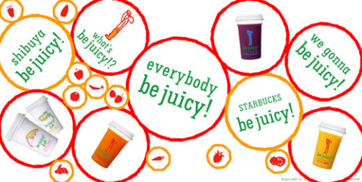 Everything be juicy at Starbucks Japan!