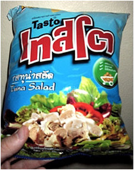 Tasto Tuna Salad Potato Chips