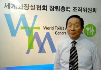 Sim Jae-Duck, king of the toilets: source: google news