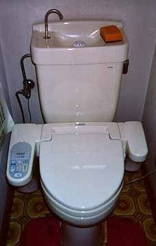 Space-saving Toilet with Faucet
