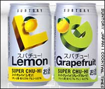 """Chu-hai"", or shochu with carbonated water & fruit juices"