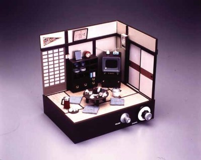 Miniature Japanese TV