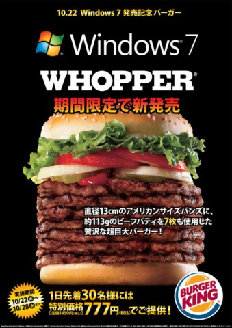 http://f00.inventorspot.com/images/windows-7-whopper.jpg