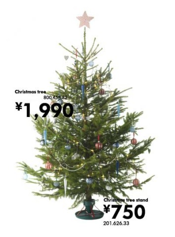 "The savings are ""Fir real"" at IKEA Japan this Christmas!"