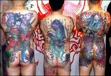 Color my underworld... tattoo photo of Yakuza members